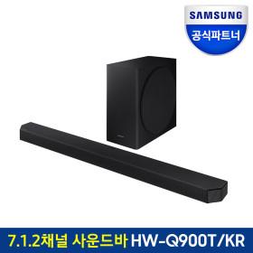 인증점 삼성 사운드바 HW-Q900T/KR 7.1.2채널