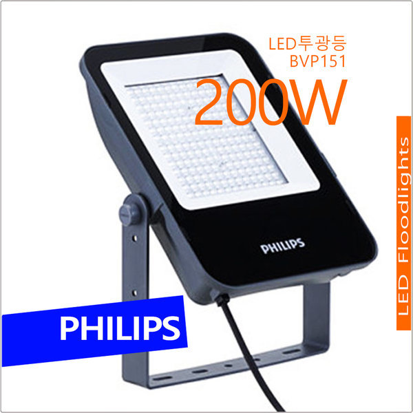 PHILIPS LED 200W 투광등 투광기 경관조명 상품이미지