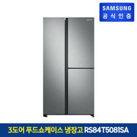 삼성 3도어 냉장고 RS84T5081SA