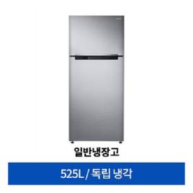 [삼성전자] 일반냉장고 RT53N603HS8 [525L]