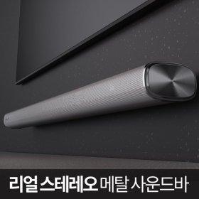 엠지텍/메탈시어터/사운드바/블루투스스피커/홈시이터/300W/6채널