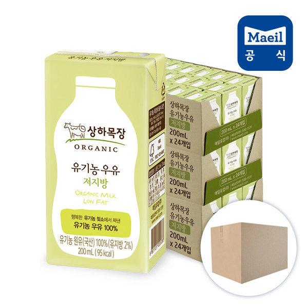 매일 저지방 유기농 멸균우유 200ml 72팩/우유 상품이미지