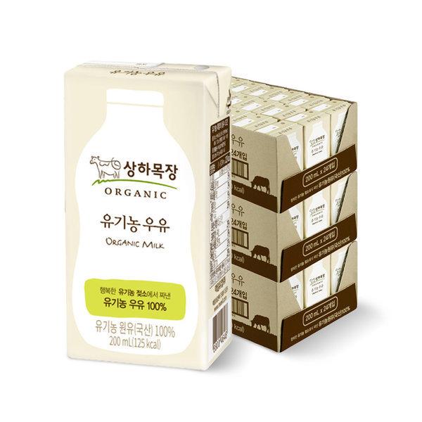 매일 유기농 멸균우유 190ml 72팩/우유/음료 상품이미지