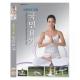 DVD 국민요가4종(다이어트+건강해지는+아름다워지는+생활속5분+스트레칭다이어트요가)4disc 상품이미지