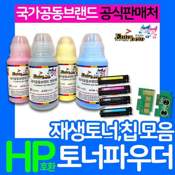 HP호환 Q5949A 검정 HP1160외 기종상세참조 (파우더) 상품이미지