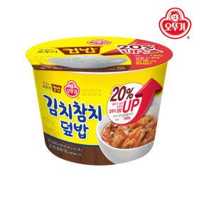 컵밥 김치참치덮밥310G