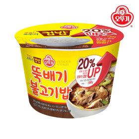 컵밥 뚝배기불고기밥320G