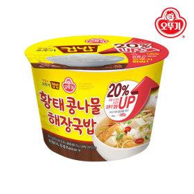 컵밥 황태콩나물해장국밥301.5G