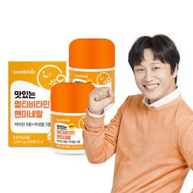 굿앤키즈 맛있는 멀티비타민 앤 미네랄 2박스 /츄어블