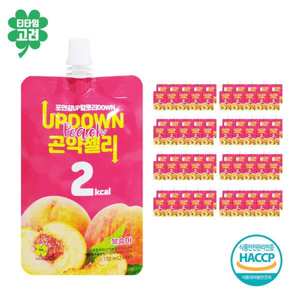 업다운 곤약젤리 복숭아 80팩 대용량/ 2Kcal 상품이미지