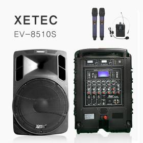 앰프 +무선마이크 앰프스피커 6채널믹서 EV-8510N 700W