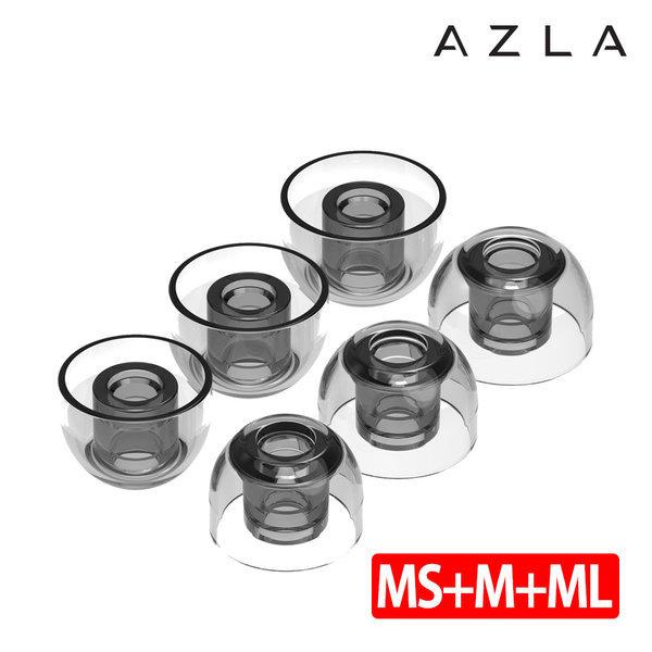 아즈라 셀라스텍 이어팁 3쌍-SET-M_(MS/M/ML) 세드나 상품이미지