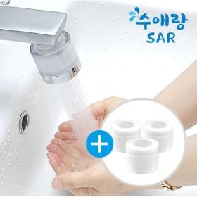 수애랑 세면대 주방 수압상승 녹물 정수+필터 3P 세트
