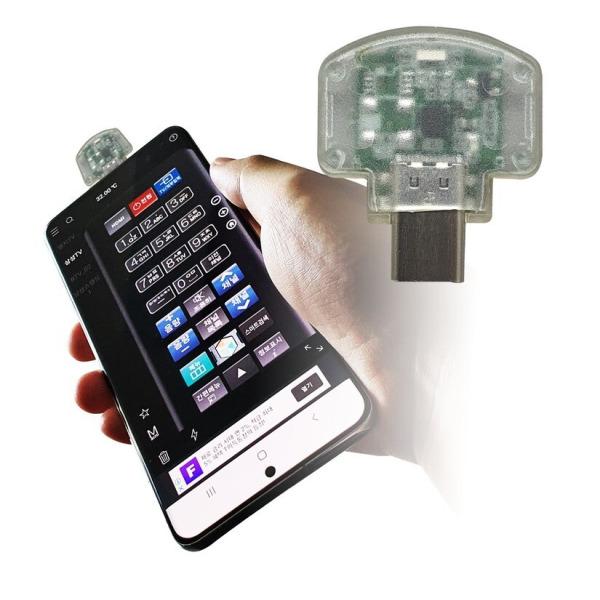 마이리모콘/만능리모컨/통합리모컨 /에어컨/셋탑박스 상품이미지