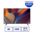 65인치UHD 4K HDR 사이니지TV LH65BETHLGFXKR 스탠드형
