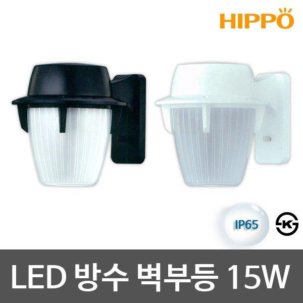 LED 방수벽부등 15W ㄱ자 LED벽등 상품이미지