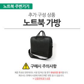 14ZD995-LX20K 전용 노트북 가방