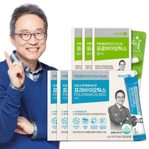 오한진 프리바이오틱스 3개월 + 프로바이오틱스 3개월 상품이미지