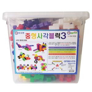 중형사각블럭3/사각블럭/블럭/블록/장난감/완구/퍼즐