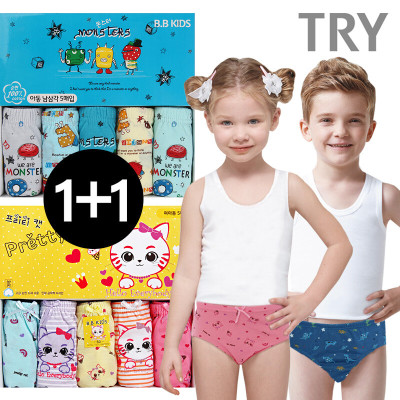 [TRY] Boys n Girls Underwear Collection