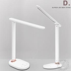 DP-031LS LED 학습용 책상 스탠드 조명 독서 시력보호