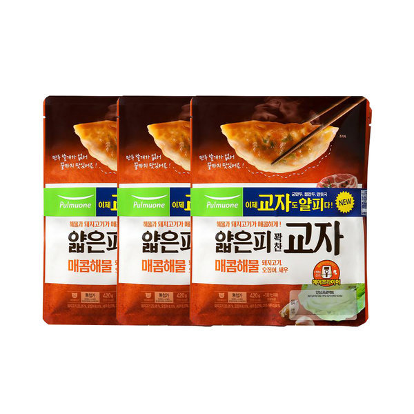 얇은피 교자만두 매콤해물 420g 6봉 상품이미지