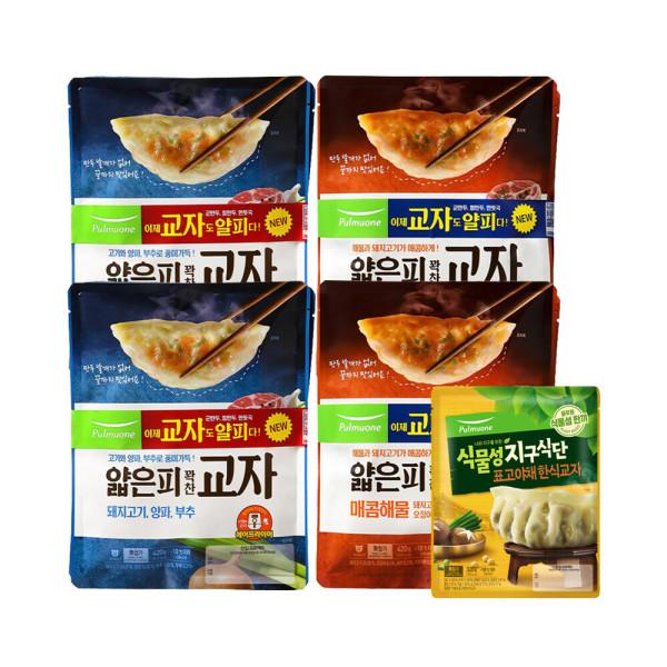 얇은피 교자만두 420g 혼합8봉(고기4봉+매콤해물 4봉) 상품이미지