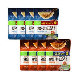 얇은피 교자만두420g 혼합16봉(고기8봉+매콤해물 8봉)
