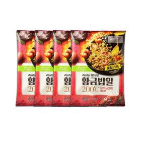 황금밥알 새우 갈릭 볶음밥 2인 420g 4봉(8인분)