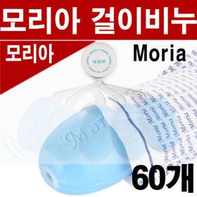 모리아 걸이비누(170gx60개/박스)/홀더 부착형 받침대