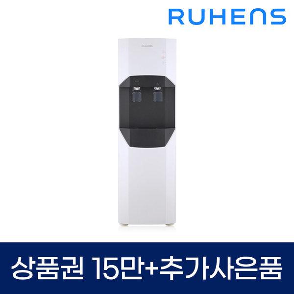 정수기렌탈 대용량 냉온 정수기 WHP-2200 상품이미지