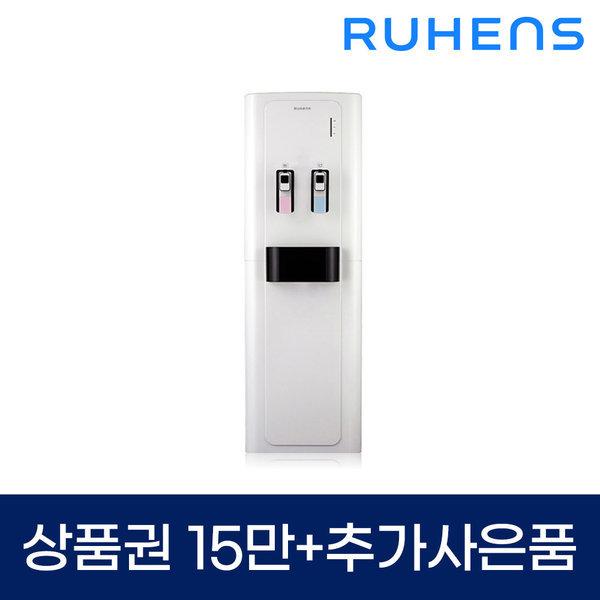 정수기렌탈 대용량 냉온 정수기 WHP-1200 상품이미지