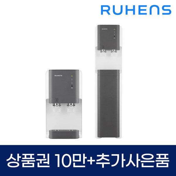 정수기렌탈 냉온 정수기 WHP-2000 상품이미지