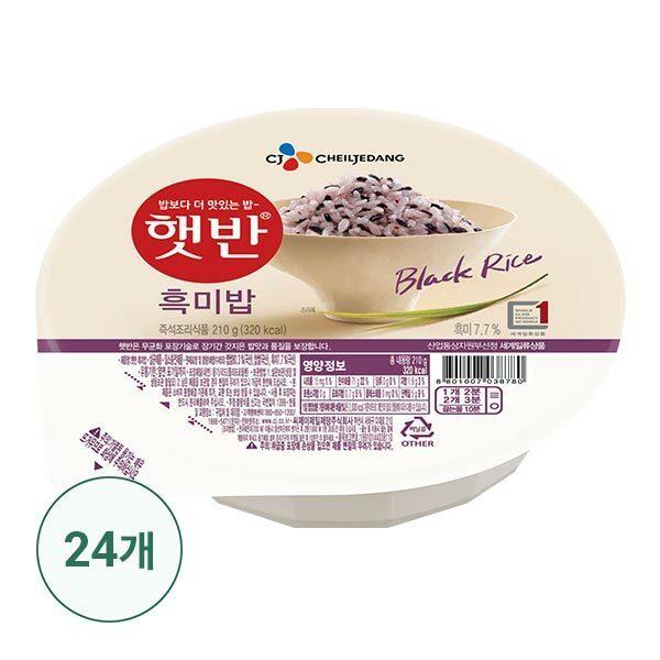 햇반 흑미밥 210g 24개 상품이미지