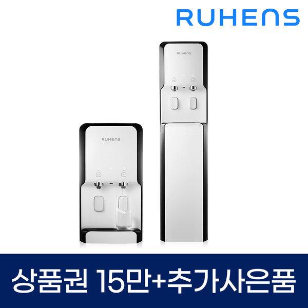 정수기렌탈 루헨스 냉온 정수기 WHP-1670 상품이미지