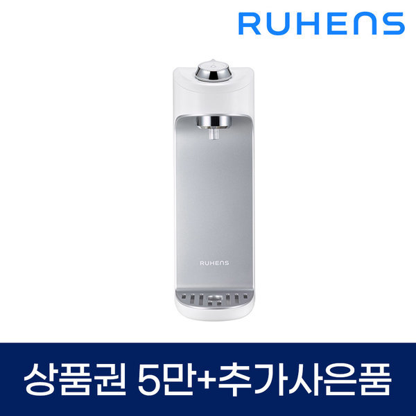 정수기렌탈 무전원 정수기 슬림+ WHP-3200 상품이미지