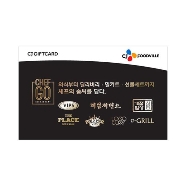 CJONE CJ푸드빌기프트카드 1만원권 상품이미지