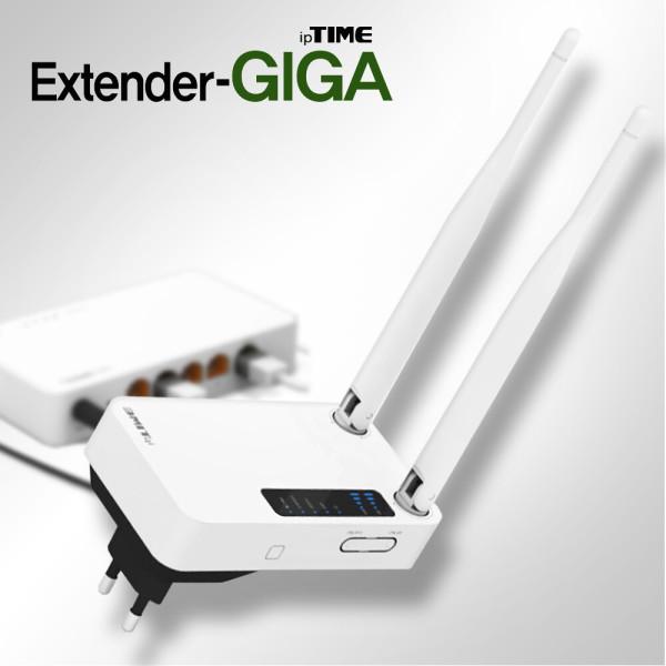 ipTIME 무선AP와이파이 확장기 증폭기 EXTENDER-GIGA 상품이미지
