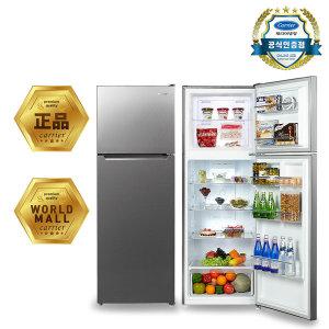 (최종383000) 실버메탈 냉장고 CRF-TN348MDC (349L)