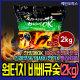 원터치바베큐숯 2kg 한방에OK 천연나무 캠핑 참숯 숯