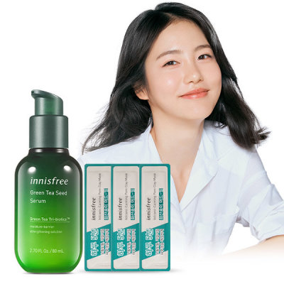 1-12innisfreeJeju Volcanic Special Event and Half Price Purchase Chance