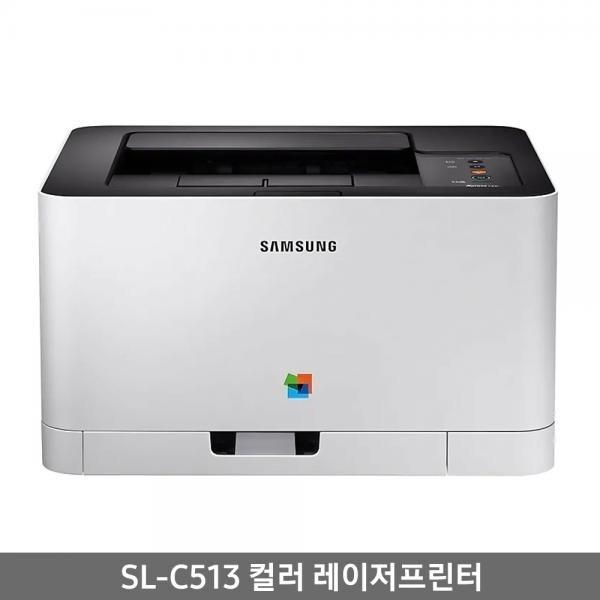 삼성전자 SL-C513 칼라 레이저 프린터 토너포함 상품이미지