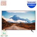 삼성 108cm FHD TV(109cm) HG43NJ570MFXKR 스탠드설치