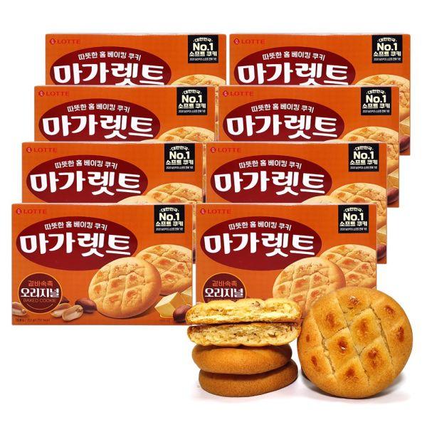 마가렛트 352g x 8통 쿠키 간식 상품이미지