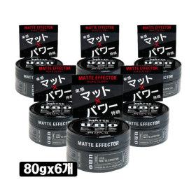 시세이도 우노 매트 이팩터 왁스 80g 6개