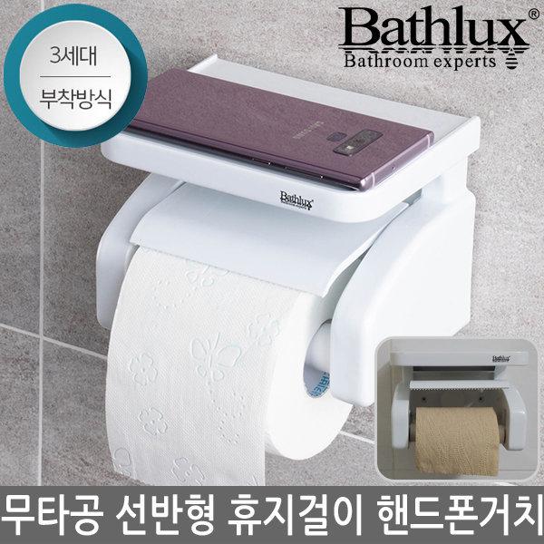 욕실용품 선반형 휴지걸이 화장실 핸드폰거치 부착식 상품이미지