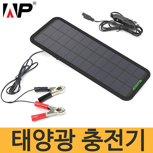 SP-18V7.5W 7.5W-18V 태양광 자동차 배터리 충전기 상품이미지