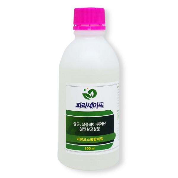 천연 살균 살충 식물보호제 파라세이프 (500ml) 상품이미지