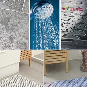 퍼즐 욕실 샤워실 미끄럼방지 발판 바닥 발 매트 3030