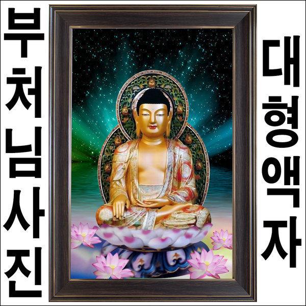E187-2/대형부처님액자/부처님사진/인테리어소품 상품이미지